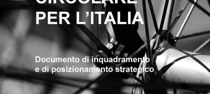 """Al via la consultazione on line sul documento """"Verso un modello di economia circolare per l'Italia"""""""